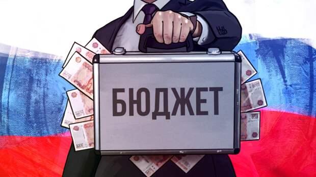 Темп роста бюджета Дагестана в первой половине года составил 144%