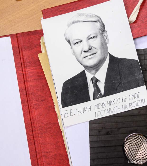 Экс-зять Ельцина назвал главное достижение 90-х