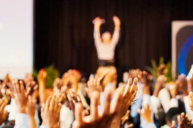 Викторина, Бизнес, Конференция, Человек, Студент, Ответ