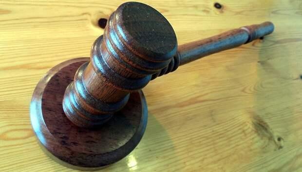 12 подмосковных ведомств получили право штрафовать бизнес за нарушения в период эпидемии