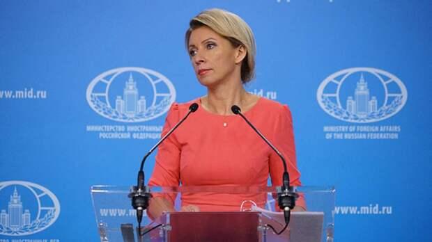 «Прискорбно»: Захарова прокомментировала решение суда по скифскому золоту