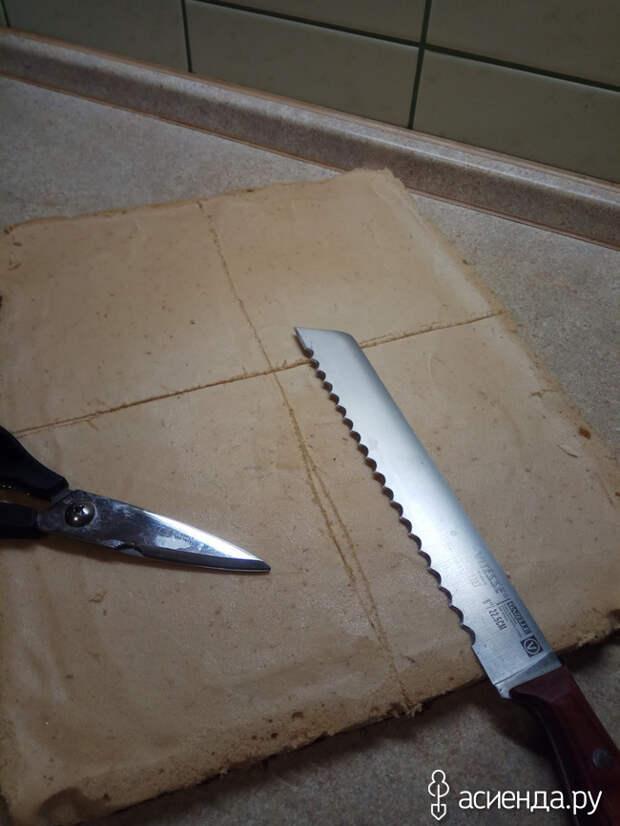 Белёвская пастила по упрощенному рецепту.