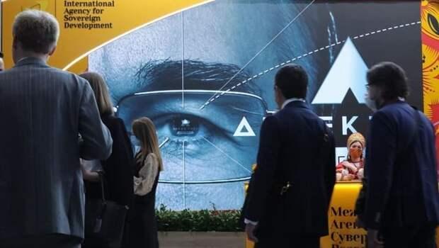 Дугин: Россия нанесла удар по мировому правительству и «козлом отпущения» стал Лондон