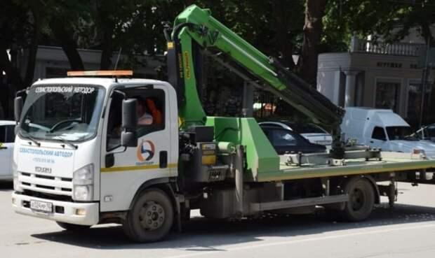 В Ялте начинают работать эвакуаторы