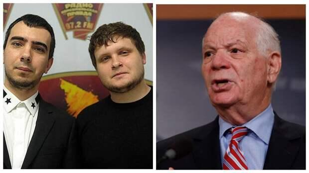 """Пранкеры поделились видео разговора с сенатором США, заявившем о подготовке Байденом """"удара по Путину"""""""