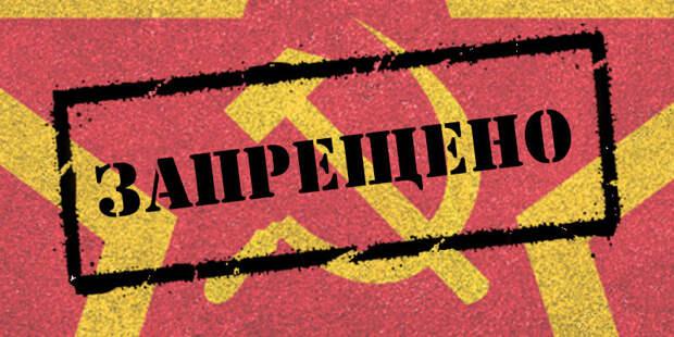 Как украинский суд мир и безопасность человечества от пенсионерки спас