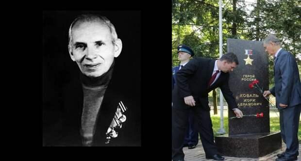 Георгий Коваль