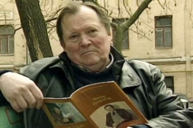 Виктор Павлов: большая любовь и белые голуби
