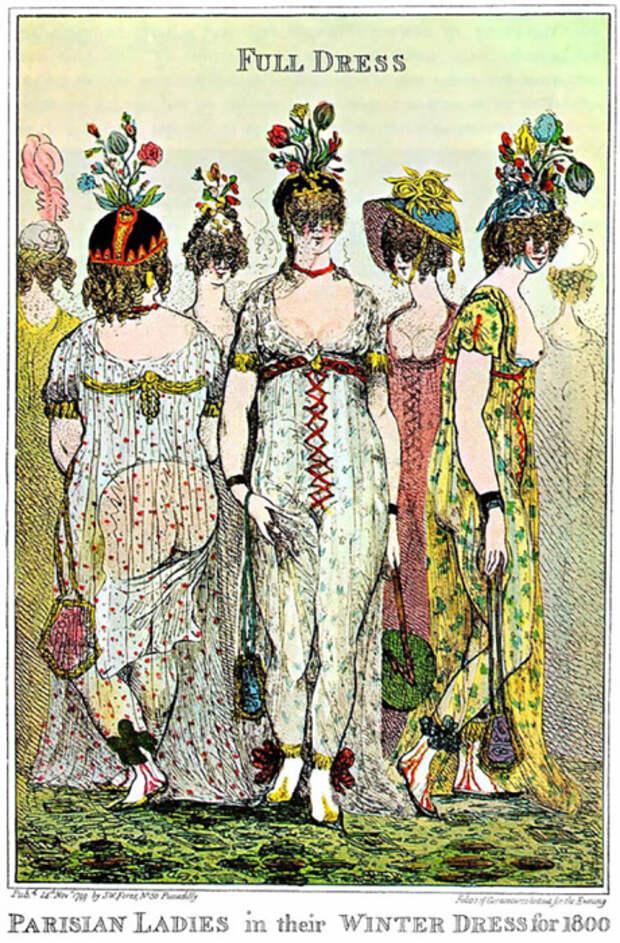 Парижские дамы зимой 1800 года. Карикатура Джона Коуза. 1799 год