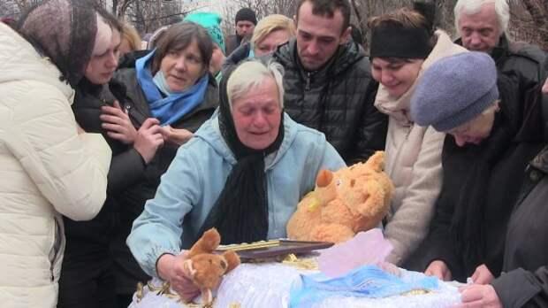 Киев отрицает причастность к гибели пятилетнего мальчика в Донбассе
