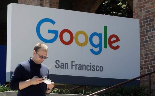 Google лишил Huawei доступа к своим ресурсам