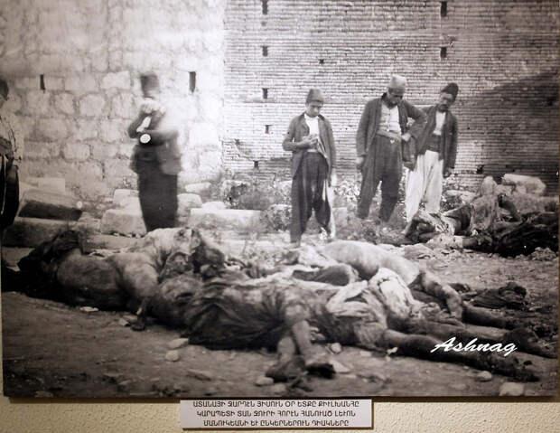 Геноцид армян. Киликийская резня 1909 года.