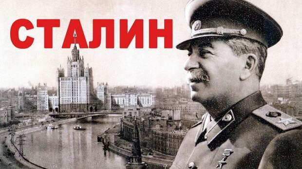 И.Сталин: «Либо Россия станет страной Советов, либо будет колонией западных стран»