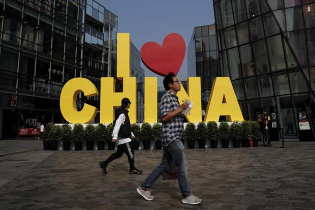 Чья возьмёт? Стратегическое высокомерие США против стратегического отступления Китая