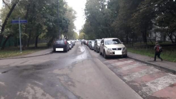 "ЖКХ/Фото: портал ""Наш город"""