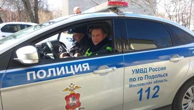ПДД в зоне пешеходных переходов проконтролируют в Подольске с 7 октября