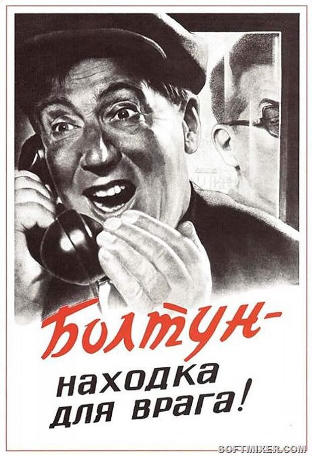 1326447103_kino-ussr.ru-bor13