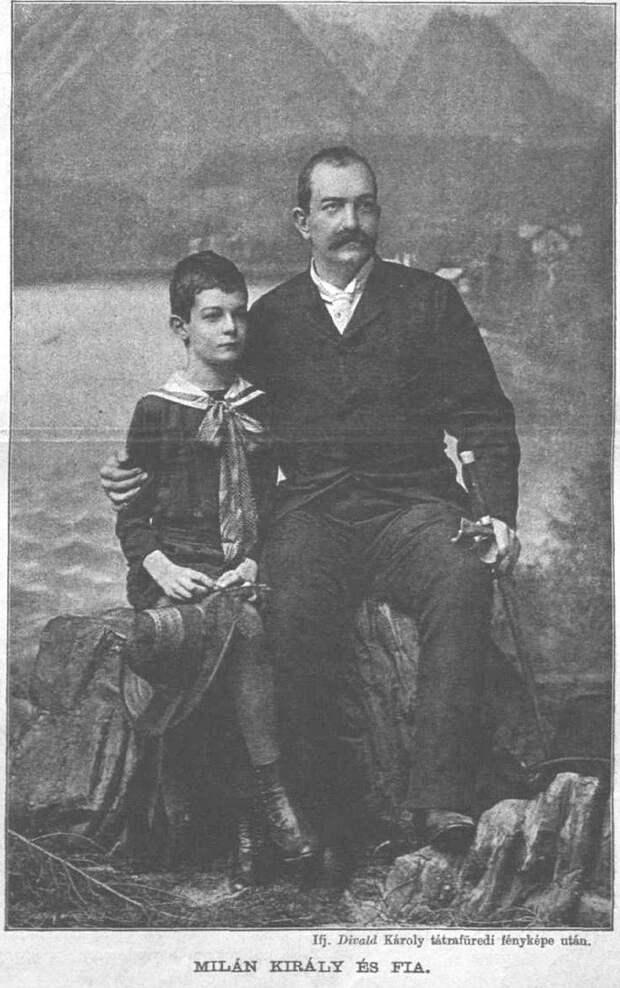Драгутин Дмитриевич и его «Чёрная рука»