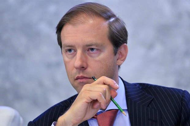 Manturov_ministr