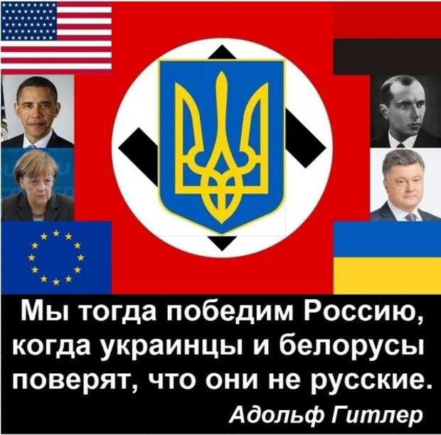 Путин размазал Зеленского заявлением, что украинцы и русские — один народ