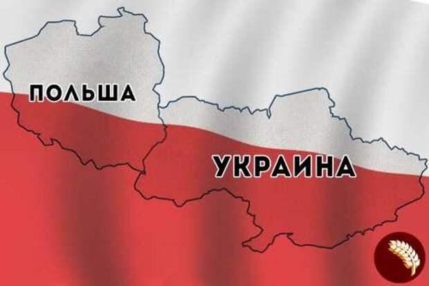 Бедная Украина – так близко к Польше