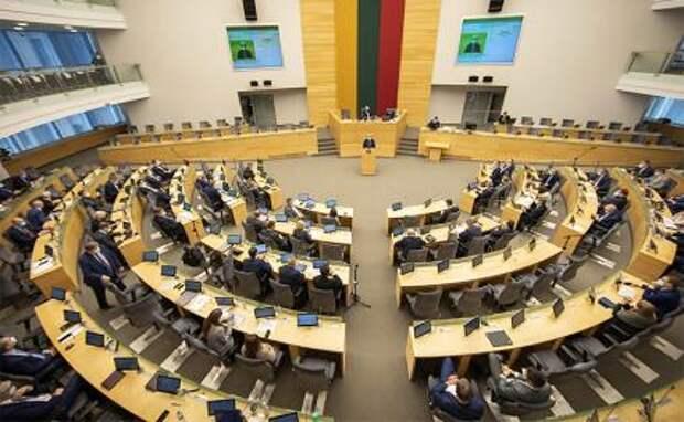 На фото: заседание парламента Литвы