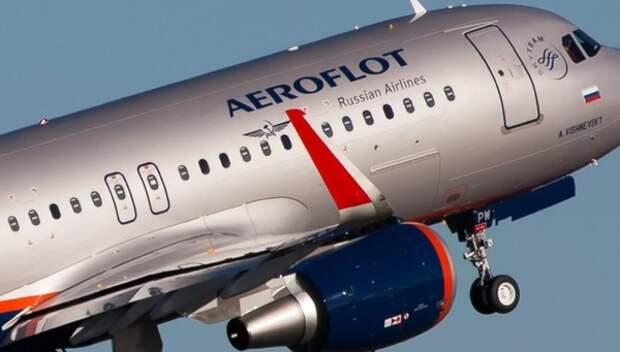 Самолет «Аэрофлота» вернулся в Шереметьево из-за трещины в лобовом стекле