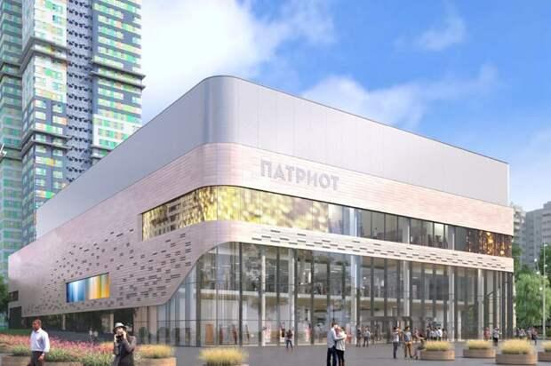 В Хорошёво-Мневниках началась реконструкция кинотеатра «Патриот»