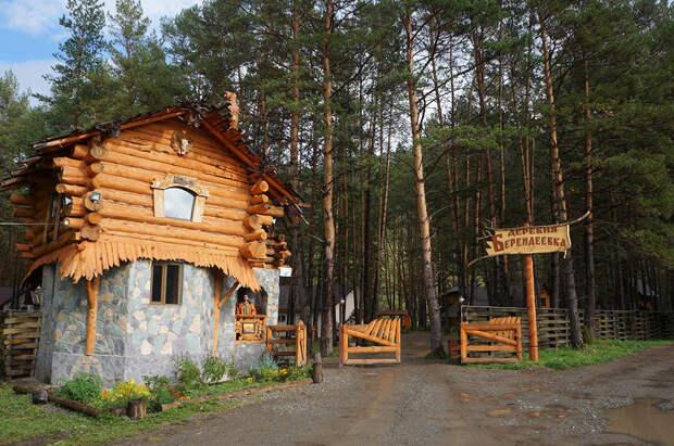 10 лучших отелей в русском стиле (ФОТО)