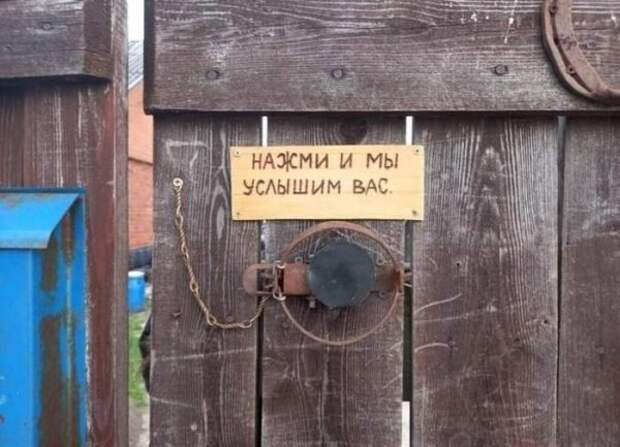 Фотографии с российских просторов (15 фото)