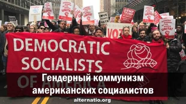 Может ли быть социалистическая революция в США?