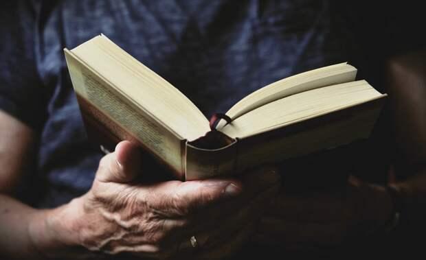 Смерть книги? Что пишут и что читают в России и в мире, обсудят в «Патриоте»