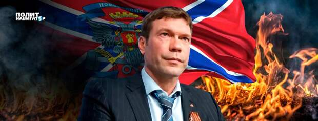 «Будет как в Прибалтике, только в разы хуже» – Царёв о перспективах Украины