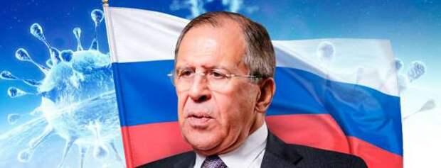 Лавров констатировал конец однополярного мира