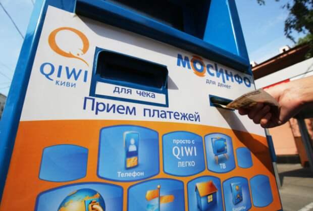 Совет директоров Qiwi утвердил финальные дивиденды-2020 в размере 31 цента на акцию