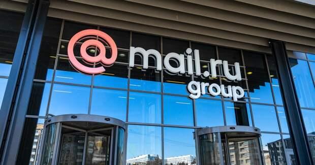 Mail.ru Group запустит суперприложение на базе «Почты»