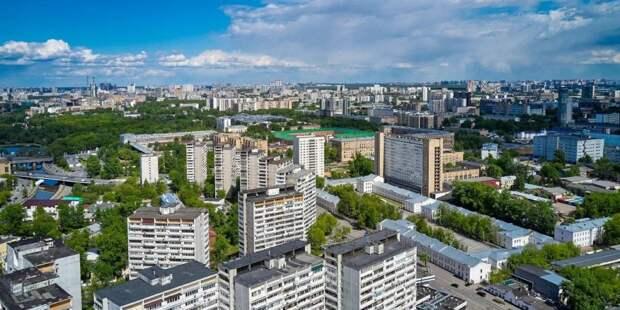 Уже 123 компании сферы бытовых услуг Москвы получили городские меры поддержки. Фото: mos.ru