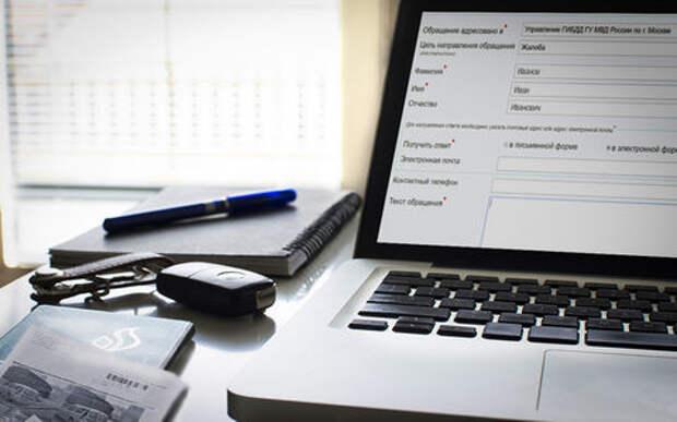 Как правильно обжаловать штрафы — 6 советов адвоката