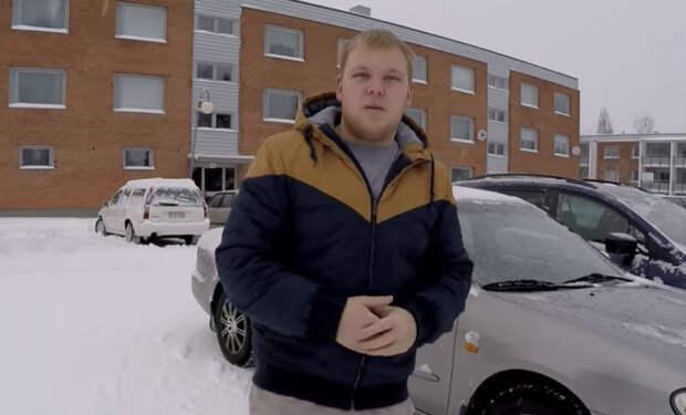 Смотрим как живут бедняки в Финляндии