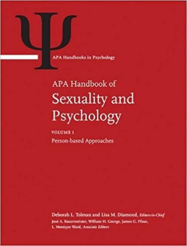 Лесбиянки — последователи растлительницы несовершеннолетних (новое о педофилии)