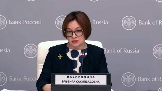 Ставки растут: эксперты оценили привлекательность банковских вкладов в России