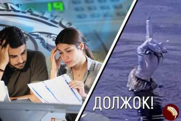 Украина: добро пожаловать в коммунальный ад