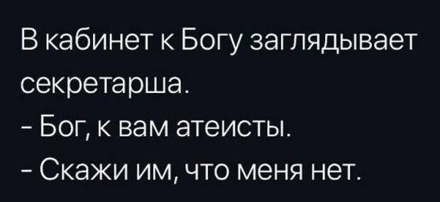 Позвонила мужу. Спрашиваю: - Ты меня сильно любишь?
