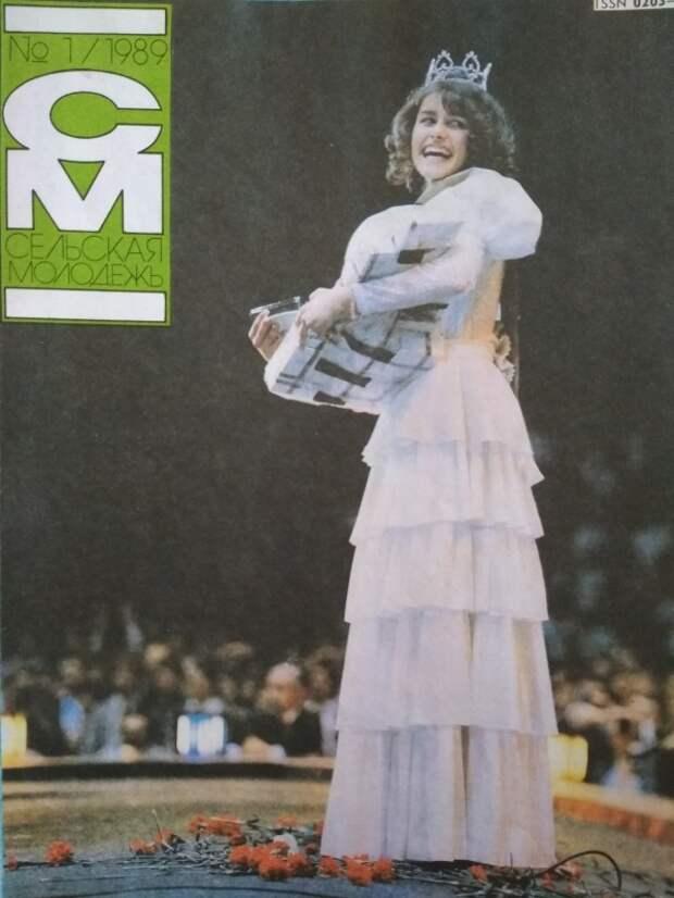 Как сегодня выглядит Маша Калинина, которая победила на первом конкурсе красоты в СССР