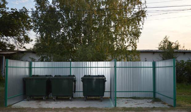 Систему мониторинга вывоза отходов водворах запустят вРостовской области