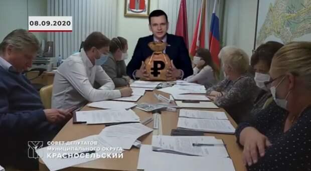 Когда мундепам стыдно за своего главу: посмотрите, как Илья Яшин отжимает себе премии в 100% оклада