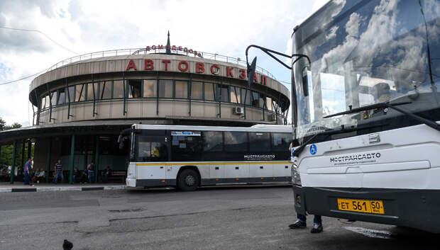 В Подмосковье продолжат ремонтировать автовокзалы