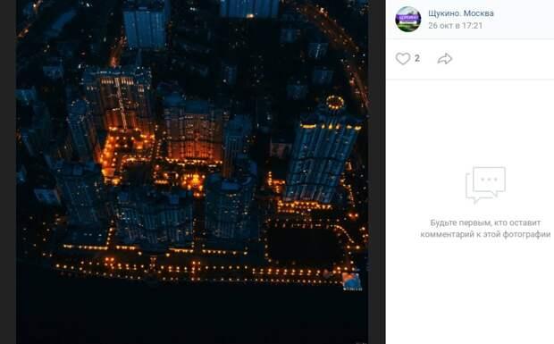 Фото дня: «Алые паруса» в свете ночных огней