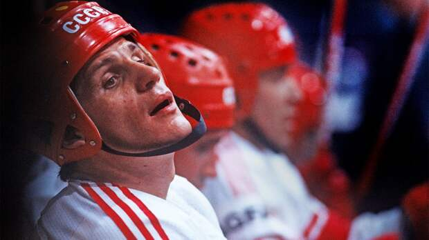 Легендарный гол советского хоккеиста Макарова. На Кубке Канады-87 он наказал Гретцки за ошибку на 1-й минуте финала