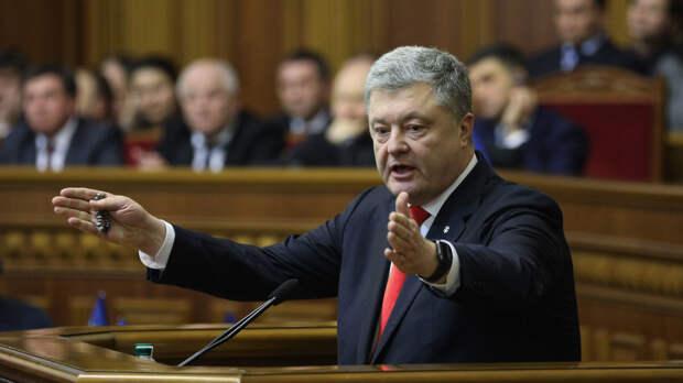 Нардеп от Порошенко объяснил, почему Киев в действительности не разрывает отношений с Москвой